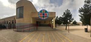 Fachada y Entrada principal al COLEGIO.